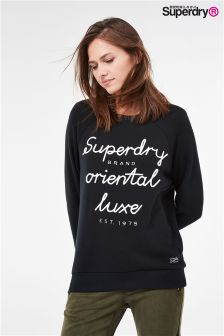 Superdry Black Logo Crew