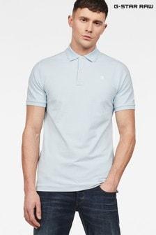 GStar Dunda Slim Fit Poloshirt