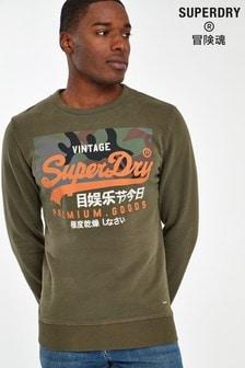 חולצת טי קלאסית בצבע חאקי שלSuperdry