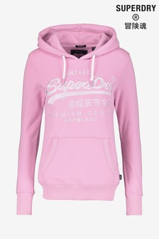 Superdry Purple Hoody