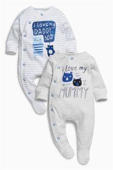 Набор из 2 детских пижам с надписями Mummy And Daddy (0 мес. - 2 лет)