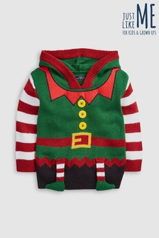 Younger Kids Christmas Elf Jumper (3mths-6yrs)