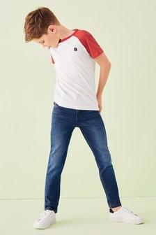 Jean skinny avec porte-clés (3-16 ans)