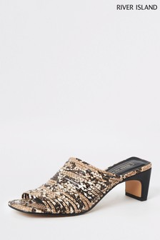 baeadda121 Mules Shoes | Block Heel Mules Shoes | Next Official Site