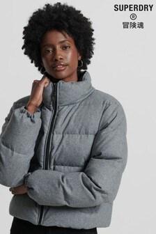 Superdry Womens Grey Studios Alpine Down Jacket