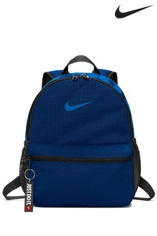 Nike Kids JDI Brasilia Backpack