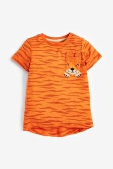 Short Sleeve Tiger Pocket T-Shirt (3mths-7yrs)