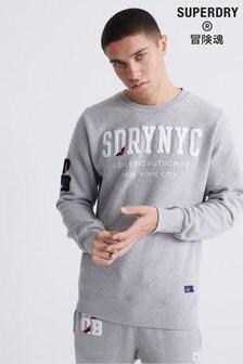 Superdry SDQB Classic Sweatshirt