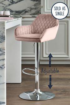 Hamilton Adjustable Chrome Leg Bar Stool