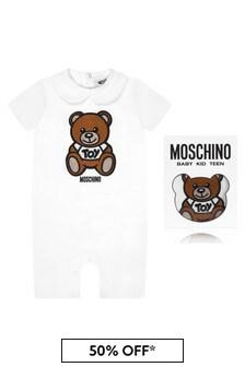 Moschino Kids Moschino Baby White Cotton Romper