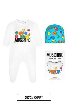 Moschino Kids Baby Cotton Babygrow Gift Set