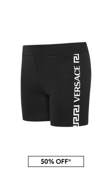 Versace Baby Boys Cotton Shorts