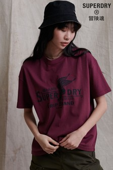 Superdry Dry Good Box Fit T-Shirt