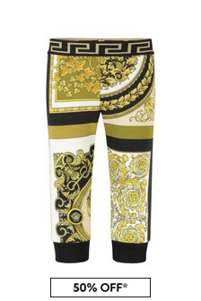 Versace Gold Cotton Joggers