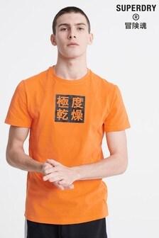 Superdry Stacked Kanji T-Shirt