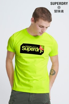 Superdry Core Logo Tag T-Shirt