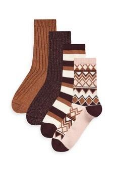 Sparkle Chunky Ankle Socks Four Pack