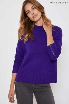Mint Velvet Purple Zip Cuff Boxy Knit Jumper