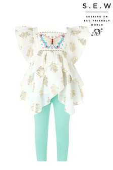 Monsoon Cream S.E.W. Baby Tansy Butterfly Set