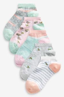 5 Pack Bee Trainer Socks