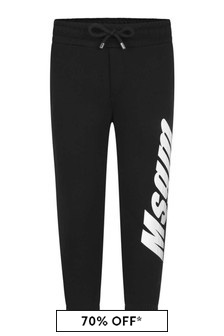 Boys Black Cotton Logo Joggers