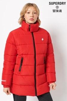 Superdry Longline Sports Puffer Coat