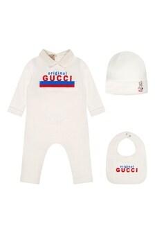 GUCCI Kids Baby Boys White Cotton Gift Set