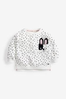 Spotty Dog Sweater (3mths-7yrs)