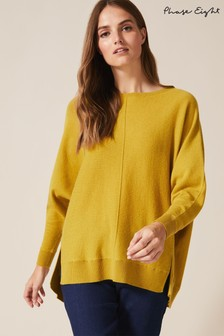 Phase Eight Yellow Eve Exposed Seam Boxy Knit Jumper
