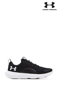 Under Armour Victory Trainers