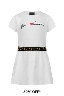Versace Baby Girls White Cotton Logo Dress