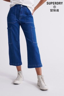 Superdry Wide Leg Utility Jeans