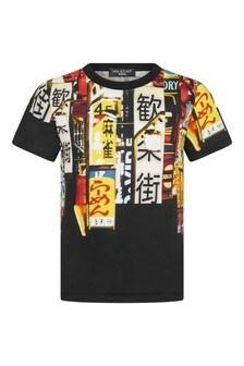 Boys Black Cotton T-Shirt