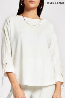 River Island Cream Tape Sleeve Branded Sweater