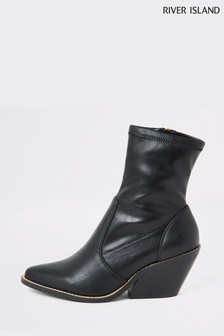 River Island Wide Fit Black Sock Boots