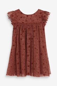 Mesh Dress (3mths-7yrs)