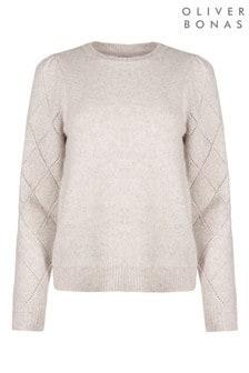 Oliver Bonas Stitch Detail Sleeve White Knitted Jumper