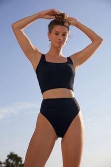 Textured High Waist High Leg Bikini Briefs
