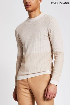 River Island Stone Light Mixed Plated Knitted Jumper