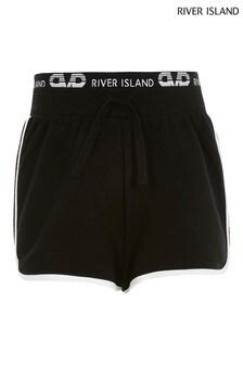 River Island Black Runner Shorts