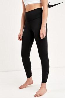 Nike Yoga Ruche 7/8 Leggings