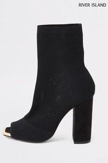 River Island Wide Fit Black Dressy Flyknit Shoe Boots