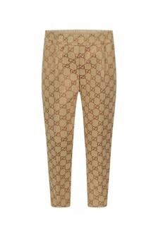 Boys Beige GG Cotton Trousers