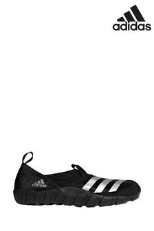 adidas JawPaw Shoes