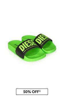 Boys Green Sandals