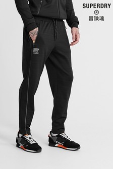 Superdry Training Water Repellent Joggers