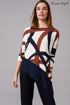 Phase Eight Multi Lydia Linear Swirl Print Knit Top
