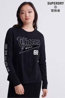 Superdry Urban Varsity Skater Long Sleeve Top