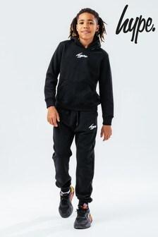 Hype. Mini Script Logo Tracksuit Loungewear Set