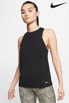 Nike Icon Clash Vest